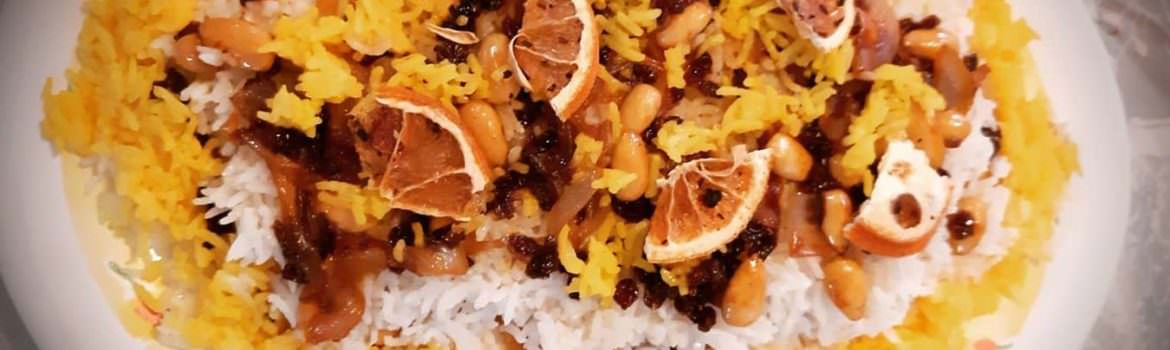 Persian Barberry Rice (Zereshk Polow)